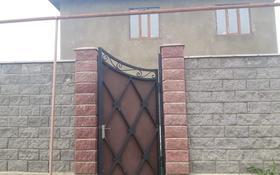 5-комнатный дом, 216 м², 5 сот., Суюнбая 59/7 за 20 млн 〒 в Каскелене