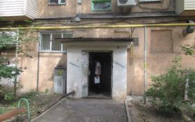 4-комнатная квартира, 73.1 м², 5/5 этаж, проспект Назарбаева 43 за ~ 33.3 млн 〒 в Алматы, Алмалинский р-н