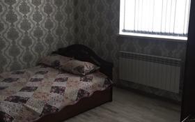 4-комнатный дом, 150.3 м², Тассай 516 за 32 млн 〒 в Шымкенте, Каратауский р-н
