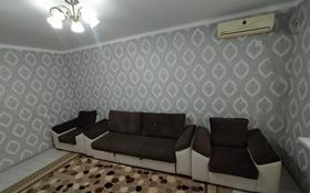 2-комнатная квартира, 50 м², 2/5 этаж по часам, Мкр Шугыла 52 за 2 500 〒 в