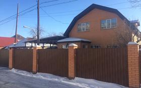 6-комнатный дом, 200 м², 6 сот., Бакинская 80 за 79 млн 〒 в Караганде, Казыбек би р-н
