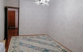 2-комнатная квартира, 50 м², 9/9 этаж, 13-й мкр 42а за 8.5 млн 〒 в Актау, 13-й мкр