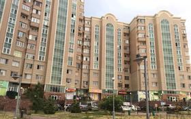3-комнатная квартира, 130 м², 3/10 этаж, Навои 74 — Жандосова за 70 млн 〒 в Алматы, Ауэзовский р-н