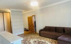 2-комнатная квартира, 75 м², 9/22 этаж, Кабанбай батыра 11 за 29 млн 〒 в Нур-Султане (Астане), Есильский р-н