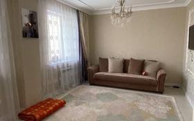 2-комнатная квартира, 66 м², 9/9 этаж, Улы Дала 25 за 28.5 млн 〒 в Нур-Султане (Астана), Есиль р-н
