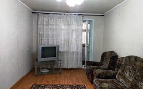 3-комнатная квартира, 63 м², 5/5 этаж, мкр Юго-Восток, Муканова за 17.5 млн 〒 в Караганде, Казыбек би р-н