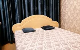 1-комнатная квартира, 40 м², 3/18 этаж посуточно, Сарайшык 5/1 — Акмешит за 6 900 〒 в Нур-Султане (Астана), Есиль р-н