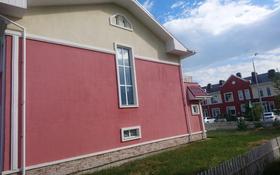 5-комнатный дом, 170 м², 6.5 сот., Ерлик за 60 млн 〒 в Нур-Султане (Астана), Есиль р-н
