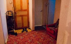 4-комнатная квартира, 70 м², 3/5 этаж, Мкр Восточный 29 за 16 млн 〒 в Талдыкоргане