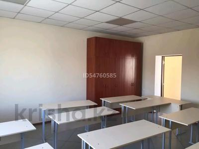 Здание, Юность площадью 497 м² за 600 000 〒 в Шымкенте, Аль-Фарабийский р-н — фото 2