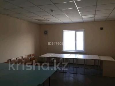 Здание, Юность площадью 497 м² за 600 000 〒 в Шымкенте, Аль-Фарабийский р-н — фото 19