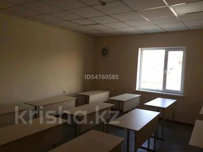 Здание, Юность площадью 497 м² за 600 000 〒 в Шымкенте, Аль-Фарабийский р-н — фото 4