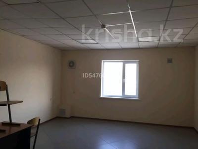 Здание, Юность площадью 497 м² за 600 000 〒 в Шымкенте, Аль-Фарабийский р-н — фото 5