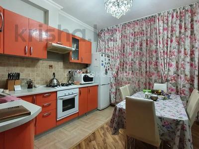 3-комнатная квартира, 75 м², 4/8 этаж, мкр Орбита-2, Навои за 32.5 млн 〒 в Алматы, Бостандыкский р-н