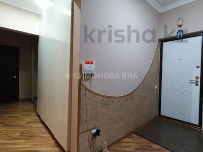 3-комнатная квартира, 75 м², 4/8 этаж, мкр Орбита-2, Навои за 32.5 млн 〒 в Алматы, Бостандыкский р-н — фото 4