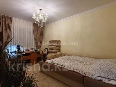 3-комнатная квартира, 75 м², 4/8 этаж, мкр Орбита-2, Навои за 32.5 млн 〒 в Алматы, Бостандыкский р-н — фото 8