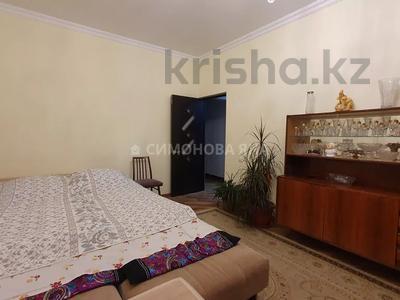 3-комнатная квартира, 75 м², 4/8 этаж, мкр Орбита-2, Навои за 32.5 млн 〒 в Алматы, Бостандыкский р-н — фото 10