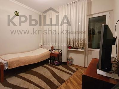 3-комнатная квартира, 75 м², 4/8 этаж, мкр Орбита-2, Навои за 32.5 млн 〒 в Алматы, Бостандыкский р-н — фото 11
