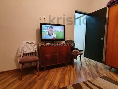 3-комнатная квартира, 75 м², 4/8 этаж, мкр Орбита-2, Навои за 32.5 млн 〒 в Алматы, Бостандыкский р-н — фото 12