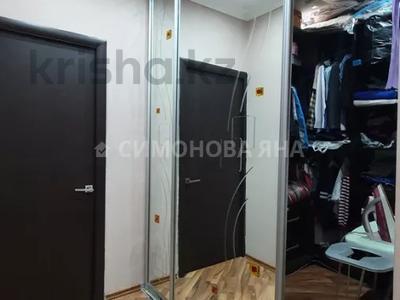 3-комнатная квартира, 75 м², 4/8 этаж, мкр Орбита-2, Навои за 32.5 млн 〒 в Алматы, Бостандыкский р-н — фото 13