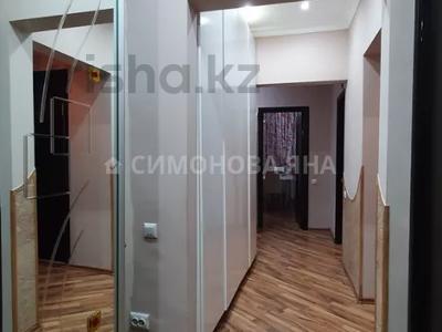 3-комнатная квартира, 75 м², 4/8 этаж, мкр Орбита-2, Навои за 32.5 млн 〒 в Алматы, Бостандыкский р-н — фото 14
