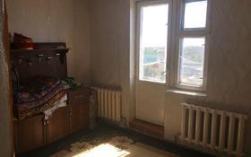 3-комнатная квартира, 70 м², 5 этаж помесячно, Жибек жолы 56 — Кабиско за 65 000 〒 в Шымкенте, Енбекшинский р-н