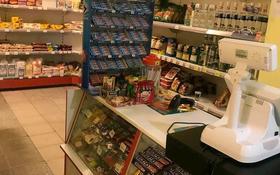 Магазин площадью 75 м², мкр Юго-Восток Язева за 22.6 млн 〒 в Караганде, Казыбек би р-н