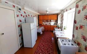 3-комнатный дом, 92 м², 6 сот., улица Даулеткерея за 13.5 млн 〒 в Уральске