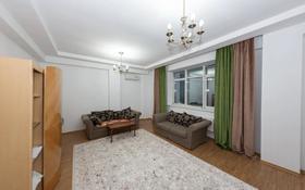2-комнатная квартира, 106 м², 25/30 этаж, Габдуллина 17 за 34.5 млн 〒 в Нур-Султане (Астана), Есиль р-н