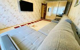 2-комнатная квартира, 43 м², 1/5 этаж, Авангард-2 9 за 13.5 млн 〒 в Атырау, Авангард-2