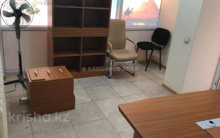 Офис площадью 15 м², Амангельды Иманова за 75 000 〒 в Нур-Султане (Астана), р-н Байконур