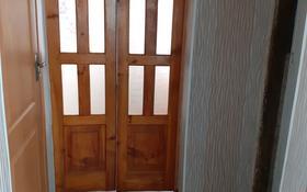 1-комнатный дом помесячно, 30 м², 2 сот., Акмолинская 9 — Фадеева за 60 000 〒 в Алматы, Алатауский р-н