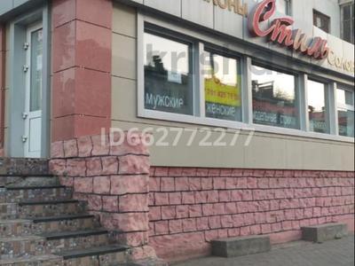 Помещение площадью 52 м², Московская 24 — Потанина за 30 млн 〒 в Нур-Султане (Астана), Сарыарка р-н