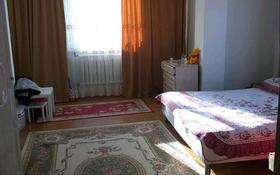3-комнатная квартира, 105 м², 2/4 этаж, Микрорайон АКНМ 1а за 16 млн 〒 в Бесагаш (Дзержинское)