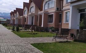 3-комнатная квартира, 80 м², 2/2 этаж, мкр Акжар, Рымгали Нургали за 20.9 млн 〒 в Алматы, Наурызбайский р-н