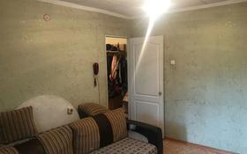 2-комнатная квартира, 43.9 м², 1/5 этаж, Сагадата Нурмагамбетова 134/1 — Российская за 8 млн 〒 в Павлодаре