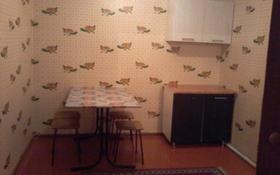 1-комнатная квартира, 46 м², 2/2 этаж помесячно, переулок Заводская 8а — Абылай хана за 40 000 〒 в Каскелене