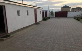 4-комнатный дом, 200 м², 15 сот., Мангыстау 3 164/3 — Останоска 2 за 13 млн 〒 в