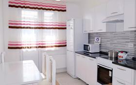 1-комнатная квартира, 43 м², 9/10 этаж по часам, Абая 130 — Розыбакиева за 2 000 〒 в Алматы, Бостандыкский р-н