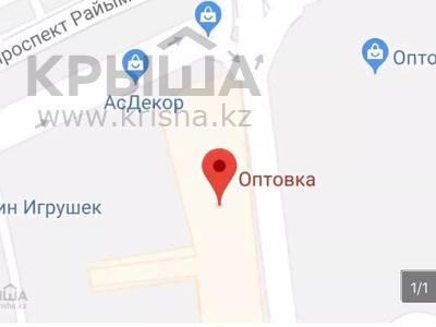 Комлекс для оказания услуг населению. за 69 млн 〒 в Алматы, Алмалинский р-н — фото 2