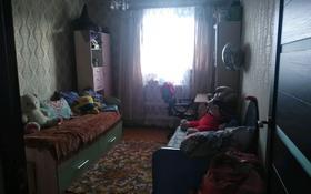 3-комнатный дом, 70.1 м², 1 сот., Степная 39 за 4 млн 〒 в Карагандинской обл.