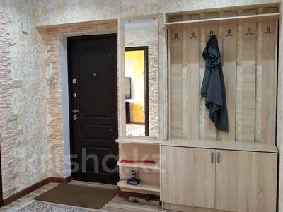 3-комнатная квартира, 80 м², 4/9 этаж посуточно, Кунаева 49 — проспект Жибек Жолы за 16 000 〒 в Алматы, Медеуский р-н — фото 18