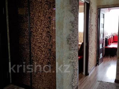 3-комнатная квартира, 80 м², 4/9 этаж посуточно, Кунаева 49 — проспект Жибек Жолы за 16 000 〒 в Алматы, Медеуский р-н — фото 5