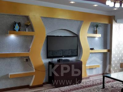 3-комнатная квартира, 80 м², 4/9 этаж посуточно, Кунаева 49 — проспект Жибек Жолы за 16 000 〒 в Алматы, Медеуский р-н — фото 6