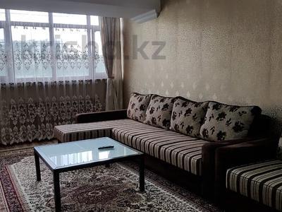 3-комнатная квартира, 80 м², 4/9 этаж посуточно, Кунаева 49 — проспект Жибек Жолы за 16 000 〒 в Алматы, Медеуский р-н — фото 8