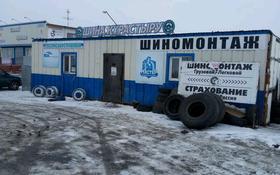 Грузовой шиномонтаж за 3.3 млн 〒 в Павлодаре