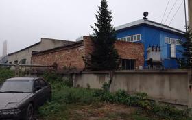 Промбаза 1113 соток, Ко.Бажова 110/3 за 90 млн 〒 в Усть-Каменогорске