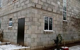 6-комнатный дом, 200 м², 6 сот., Деркул 12/8 за 20 млн 〒 в Уральске