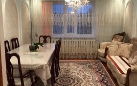 4-комнатная квартира, 77.7 м², 5/5 этаж, Едомского 34 за 19 млн 〒 в Щучинске