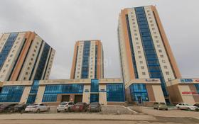 Офис площадью 34 м², Чингиза Айтматова 25 за 18 млн 〒 в Нур-Султане (Астана), Есиль р-н